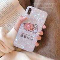 猪事顺利猪8plus苹果x贝壳纹手机壳XS Max/XR/iPhoneX/7p/6女iphone6s iPhone X