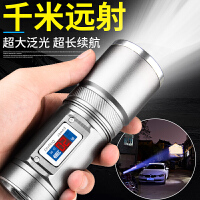 强光手电筒可充电超亮远射防水5000氙气灯1000w多功能 黑色 双光源L2白光+黄光内置双锂电+直充+