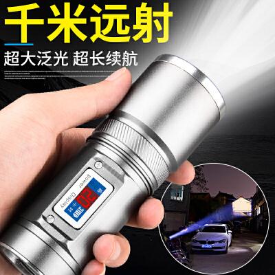 强光手电筒可充电超亮远射防水5000氙气灯1000w多功能 黑色 双光源L2白光+黄光内置双锂电+直充+ 强光 超远变焦 可直充 带显示屏