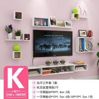 墙上置物架壁挂客厅电视背景墙装饰架墙面创意格子墙壁置物架隔板