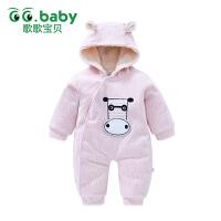 歌歌宝贝宝宝连体衣冬棉加厚婴儿外穿哈衣新生儿衣服0-3个月秋冬