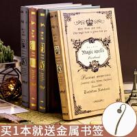 欧式复古笔记本子个性创意a5加厚笔记本少女魔法书日记本女大学生