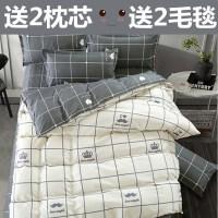 四件套床上用品被套宿舍1.2m米单人学生床单三件套3寝室被单被子4