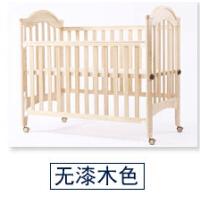 婴儿床实木7档可调节可大床拼接多功能宝宝床新生儿 +三件套