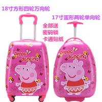 儿童旅行箱16寸拉杆万向轮行李男女宝小孩公主卡通登机学生