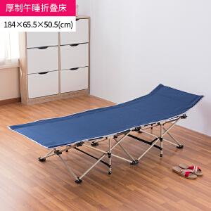 【领券满188减100】ORZ 厚制午睡折叠床 可移动单人床午睡床实用家居办公室午休床