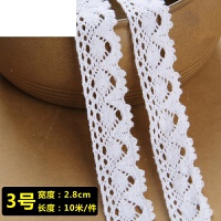 10米长 纯棉蕾丝花边辅料DIY手工装饰服装窗帘 桌布沙发花边布料