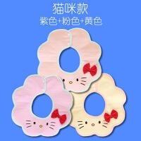 3个婴儿围嘴宝宝口水巾新生儿围兜纯棉防水360度旋转吐奶夏季薄款 猫咪款【紫色+粉色+黄色】 满2件再送1个围嘴