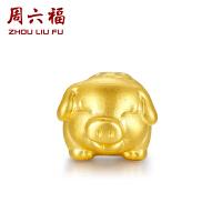 周六福 黄金手饰3D硬金转运珠手链生肖猪手串送皮绳 定价AD160775
