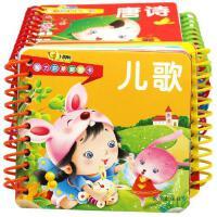 撕不烂早教书婴儿启蒙认知不怕撕的宝宝书全12册宝宝看图认物图书