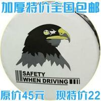 吉利鹰GX2 GX7轮胎罩 熊猫CROSS 老鹰头鸟头专用白色备胎罩 汽车用品