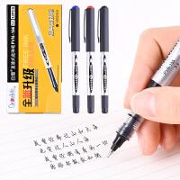 白雪直液式走珠笔0.5mm黑色中性签字水笔针管型0.38mm办公学生考试用碳素笔教师家长用红色改作业标记笔