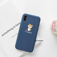 可爱情侣柴犬苹果X/XS/Max/XR手机壳iphone8/7plus软硅胶6s卡通女 6/6s 蓝