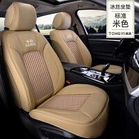 奔驰c260l坐垫 e300l c200l a200l e200l glc260l glc260汽车 米色