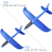 手抛泡沫飞机网红拼装回旋滑翔机儿童户外纸航模塑料模型小孩玩具 抖音