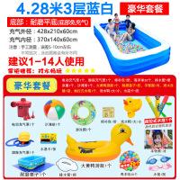 ?儿童充气游泳池家用超大号宝宝婴儿泳池加厚家庭大型水池