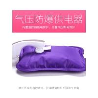 热水袋充电宝宝暖水袋暖手宝毛绒