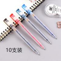【10支包邮】晨光中性签字水笔医生用处方笔0.5mm半针管GP1280黑笔
