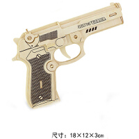 立体拼图木质 仿真木头步枪diy手工拼装模型男孩武器玩具