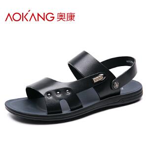 奥康凉鞋2018年夏季新款沙滩鞋防滑休闲两用拖鞋
