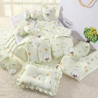 春秋夏婴儿衣服宝宝满月用品大全婴儿衣服棉婴儿礼盒套装