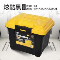 汽车后备箱储物箱车用多功能置物箱车载收纳箱整理箱车内尾箱用品