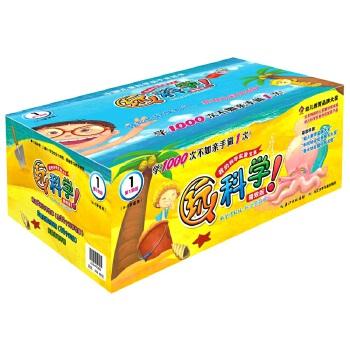 玩科学!我的科学实验宝盒精致版(全套32个实验) 学1000次不如亲手做1次!韩国幼儿实验领域成就集大成者!韩国幼教指定和必选品种,销量超过300万套,拥有完整实验包的儿童科学实验书