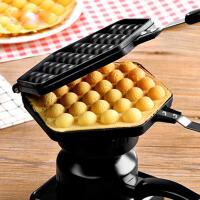 模具商用QQ蛋仔烤盘机商用燃气电热蛋仔饼干蛋糕机器家用鸡蛋仔机 鸡蛋仔模具燃气