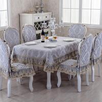 木儿家居 餐桌布椅套布艺套装简约台布方圆茶几桌布