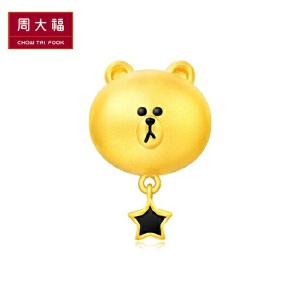 礼品周大福LINE FRIENDS系列布朗熊足金黄金吊坠R21423
