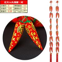 中国结挂件客厅辣椒串装饰花生串鞭炮串挂串大门串串挂饰春节大门