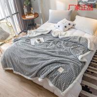 吾欢喜秋冬季珊瑚绒毛毯加厚保暖羊羔绒毯子被子法兰绒盖毯床单