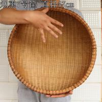 制品水果篮竹编 筛子复古烟熏圆簸箕馒头筐竹簸箕竹编 农家用竹