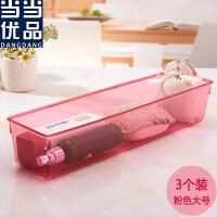 当当优品 冰箱 抽屉分类整理收纳盒3个装 大号 粉色