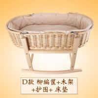新生儿礼盒物03个月6初生宝宝用品套装春秋夏季纯棉婴儿衣服 新生儿