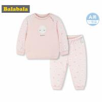 巴拉巴拉宝宝秋冬睡衣女婴儿内衣女童潮装套装空调服长袖2018新
