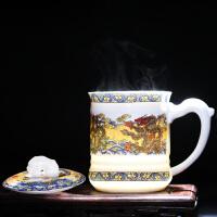 景德镇 陶瓷茶杯带盖 老板杯 办公室泡茶杯子 大号个人水杯礼品杯6824