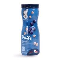 【42g*2罐】美国嘉宝GERBER蓝莓味星星形泡芙条 宝宝儿童零食