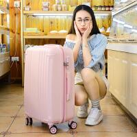 子母拉杆箱万向轮糖果色旅行箱密码行李箱小清新女22 24 26寸韩版SN0204 20寸【买一送十 终身保修】