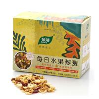 【第二件半价】悦活每日水果燕麦300g盒装(30g*10)