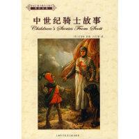 【二手书9成新】中世纪骑士故事(英)司各特原9787543933217上海科学技术文献出版社