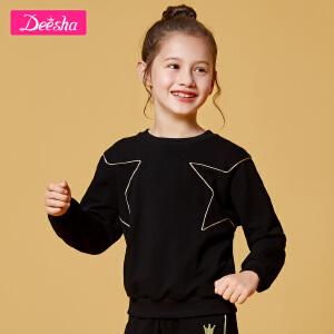 笛莎童装女童卫衣2018秋季新款中大童儿童长袖休闲运动套头卫衣