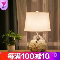 美式创意玻璃台灯卧室床头灯田园温馨浪漫结婚婚庆现代简约可调光