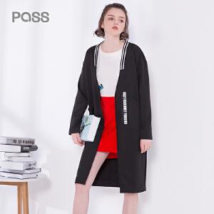 pass2017新款秋装短外套女中长款后背嘴唇印花开衫外套韩版学生潮
