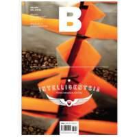 韩国 Magazine B BRAND BALANCE ISSUE NO.11 INTELLIGENTSIA 咖啡