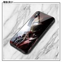 钢铁侠手机壳Xs Max苹果6Splus漫威XR新版复仇者联盟iphoneX/8/7P
