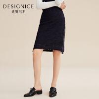 迪赛尼斯新款装高腰短裙韩版气质显瘦半身裙包臀裙
