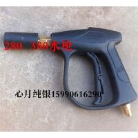 黑猫熊猫280/380型 高压清洗机/洗车机/刷车器/泵配件 塑料 水枪