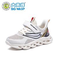 【1件2.5折价:119元】大黄蜂鞋儿童透气网鞋2020新款小学生韩版旅游鞋男女童运动鞋
