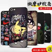 苹果iphone6手机壳男潮6s磨砂软壳硅胶防摔套卡通全包个性保护套